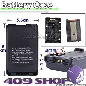 AA BATTERY CASE  for ICOM IC-V85  BP-226