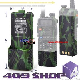BAOFENG Li-ion Camouflage Battery 3800mAh For UV-5R