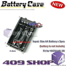 Battery Case for VX-3R VX-3E
