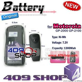 PMNN4063 MOTOROLA PMNN4063 Original battery for MOTOROLA GP2000S SP66 PMNN4063