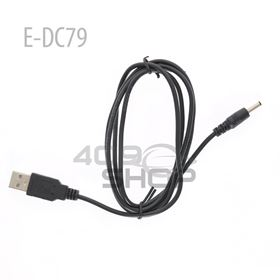 5V USB TO 3.5MM DC Charger Cable FOR INRICO CHARGER