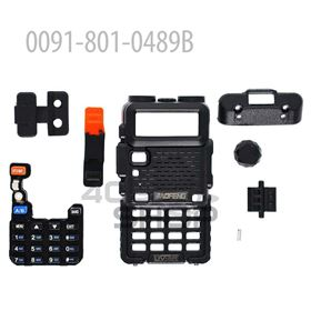 Cover shell with spare parts for Baofeng UV-5R